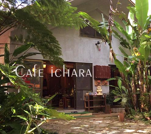 Cafe ichara